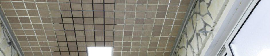 Потолок кассетный