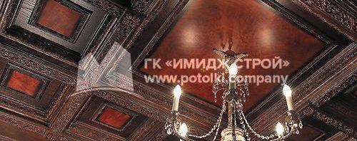 Кессонный потолок Сальваоре
