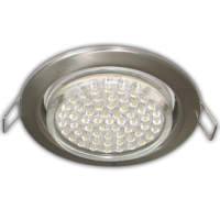 GX53 H4 Downlight without reflector_satin chrome (светильник) 38х106 - 10 pack