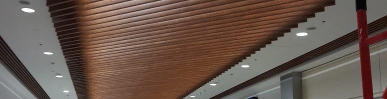 Реечный 40х100, с имитацией дерева