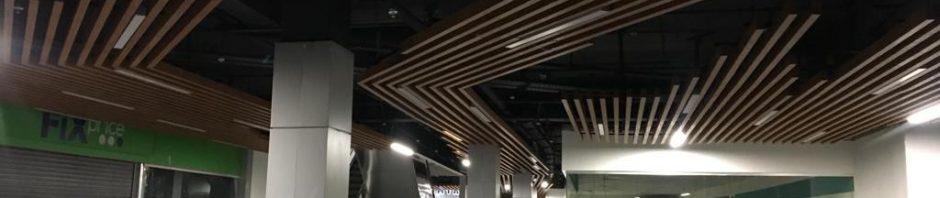 Реечный 60х100, с имитацией дерева